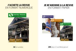 achat-magazine-900-600